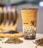 YiFang Fruit Tea - Chinatown