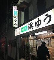 Iso Ryori Kisetsu Ryori Washoku Dokoro Hamayu
