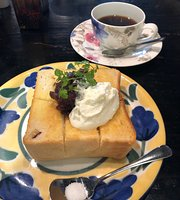 Hattori Coffee Kobo Shamine
