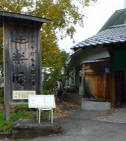 Yokoya Onasen Ryokan Yuraku-An
