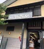 Ogiya Main Store