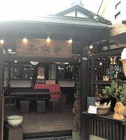 Community Restaurant Collabo Shokudo