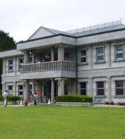 Oshi Hakone Park Ryokushian