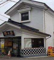 Yahiko Brewing