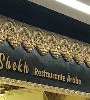 Alshekh Cafe