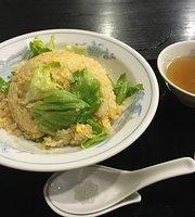 Chinese Cuisine Shinyo Hanten