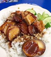 Xie Lao Yee Hor