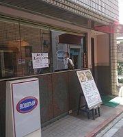 Niku Bar ROBIN69 Tamachi Station