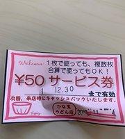 Hinadama Udon Noodle