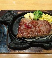 Steak Miya Nishio