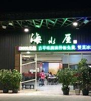 Hai Shui Wu Seafood Stir Fry