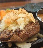 Restaurant Suehirokan Fuji