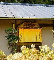 Soba Tea House Tenei