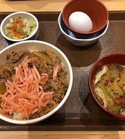 Sukiya 1koku Kakegawa