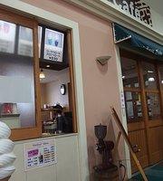 Tsubo Cafe
