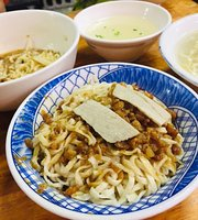 A Rui Yi Noodles Shop