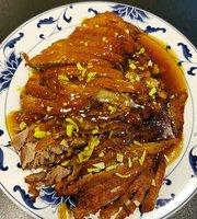 Restaurante Guang Zhou - Zhou Hong