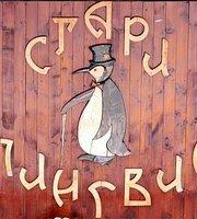 Stari Pingvin