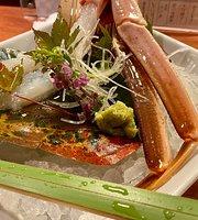 Itoga Japanese Cuisine