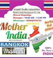 Mother India Restaurant
