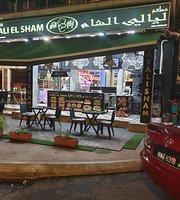 Layali El Sham Restaurant