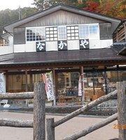 Naka and Pastry Shops
