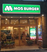 Mos Burger Tobu Ikebukuro