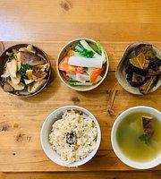 Guli Natural Vegan Restaurant