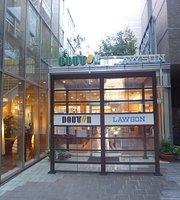 Doutor Coffee Shop The University of Tokyo Hospital
