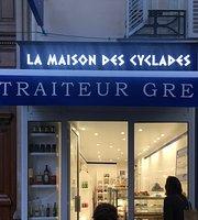 LA MAISON DES CYCLADES -paris 17- Traiteur grec