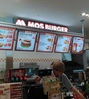 Mos Burger - Chiayi Nice Plaza
