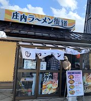 Wantanmen Mangetsu Tsuruoka