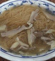 Ah Shun Goose Meat Restaurant