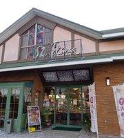 Takoman Hamaoka Main Store