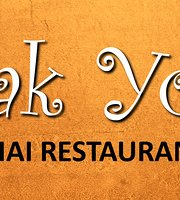 Rak You Thai Restaurant, Koh Tao