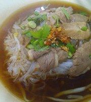 Vanida Duck Noodle