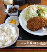 Taiho-Mura