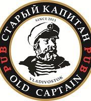 Старый капитан паб