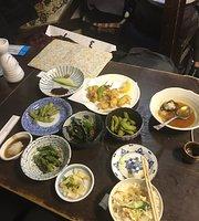 Tavern Shizuka