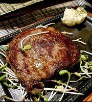 Sena Steak House