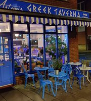Artemis Greek Taverna