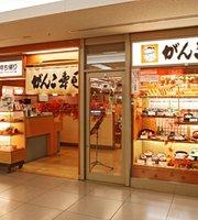 Gankozushi Kansai International Airport