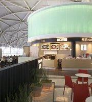 Gankozushi Kansai International Airport International Gate