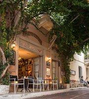 Melina Merkouri Cafe