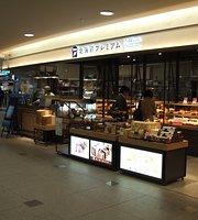 Pasco Hokkaido Premium