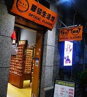 Reunion Restaurant and Bar