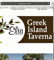 ELIA Greek Island Taverna