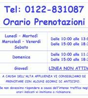 Ristorante Pizzeria La Casetta del Gad