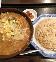 Chinese Restaurant Minmin