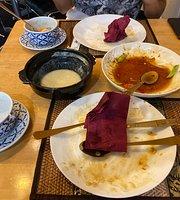 Thai Flavour